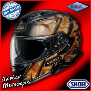 Κράνος Shoei GT-Air 2 Deviation TC9
