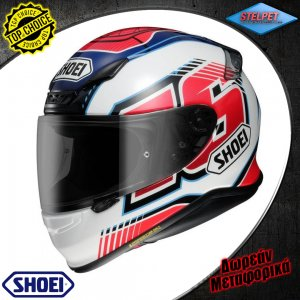 Κράνος Shoei NXR Cluzel TC-1
