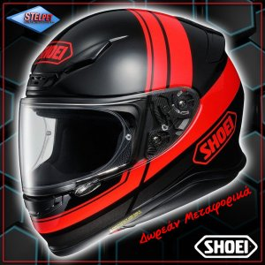 Κράνος Shoei NXR Philosopher TC-1